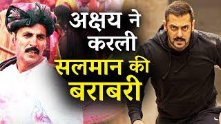 Akshay Kumar के Toilet Ek Prem Katha ने दी Salman Khan को मात