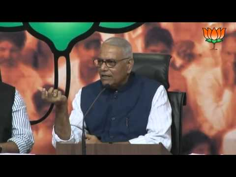 BJP Press Conference of Sh  Yashwant Sinha on PM Statement