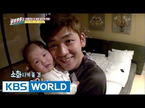 We report crybaby Lee Yongdae! [We Like Zines! / 2017.07.11]