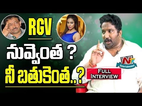 Kalyan Dileep Sunkara Exclusive Interview | Pawan Kalyan | RGV | Sri Reddy || NTV Entertainment