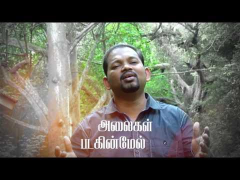 IRUL SOOLNTHA LOGATHIL by prakash ,Robin & jolly