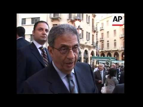 Amr Moussa, Solana and Kouchner comment after inauguration