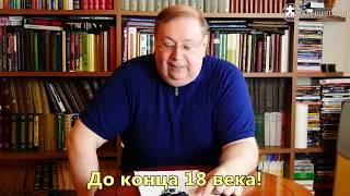Альтернативщик ответил Александру Пыжикову за Фоменко и Носовского