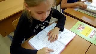 ГБОУ школа1409. Доп. образование.Обучение английской грамоте.