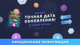 видео Информация