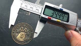 Электронный Штангенциркуль из Китая, Алиэкспресс. На сколько точный измерительный инструмент.(, 2019-03-14T15:41:34.000Z)