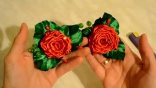 як зробити кручену троянду з стрічки відео уроки