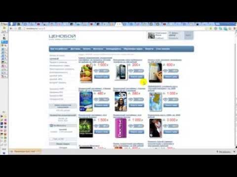 Как купить в Ценобойиз YouTube · Длительность: 8 мин41 с  · Просмотров: 39 · отправлено: 30-11-2013 · кем отправлено: Bitcoin Investments