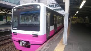 新京成電鉄n800形普通千葉中央行き京成千葉駅発車