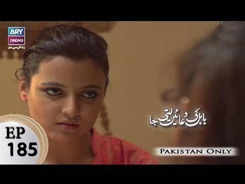 Babul Ki Duayen Leti Ja - Ep 185 - ARY Zindagi Drama