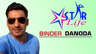 Binder danoda बिंदर दनौदा starlife || interview funjuice4all || writer chal matakani, laad piya ke