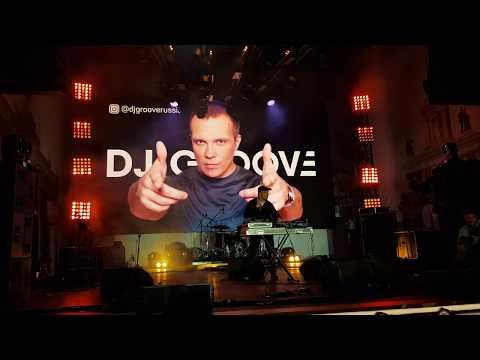 DJ Groove - Счастье есть [4K]