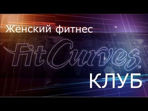 Центры здоровья - Здоровая Россия