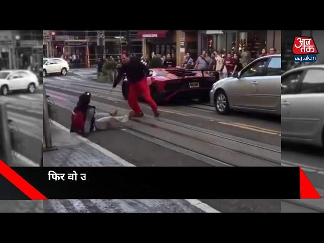 5 करोड़ की लेंबोर्गिनी पर चढ़ा शख्स, कार मालिक ने किया ये हाल #ATSnapshot
