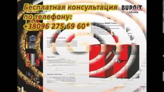 Твердопаливні Котли sas(Купить твердотопливный котел в Украине можно позвонив по телефону: +38(096) 275 69 60 Твердотопливные котлы BurnIt..., 2014-12-01T23:24:21.000Z)