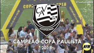 PÊNALTIS ~ VOTUPORANGUENSE CAMPEÃO COPA PAULISTA 2018 ~ Ferroviária 1x1 CAV ~ 02/12/2018