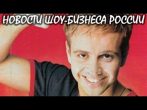 Звезда 90-х Андрей Губин излечился от болезни. Новости шоу-бизнеса России.