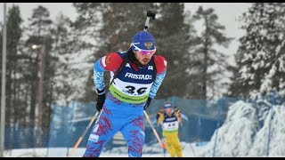 Кубок IBU 2018/19, 1-й Этап, Идре (Швеция)