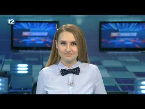 Омск: Час новостей от 19 апреля 2019 года (11:00). Новости