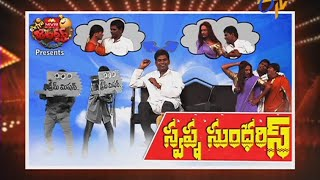 extra-jabardasth-17th-july2015-full-episode