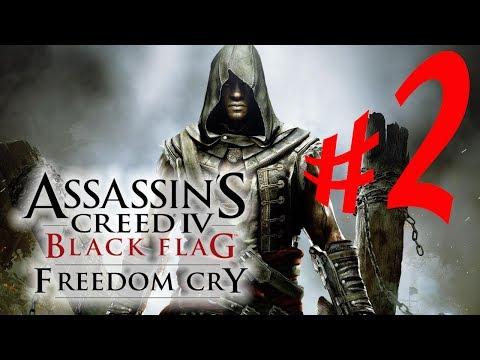 Assassin's Creed IV: Freedom Cry - Parte 2: Revolução [DLC Grito de Liberdade em PT-BR]