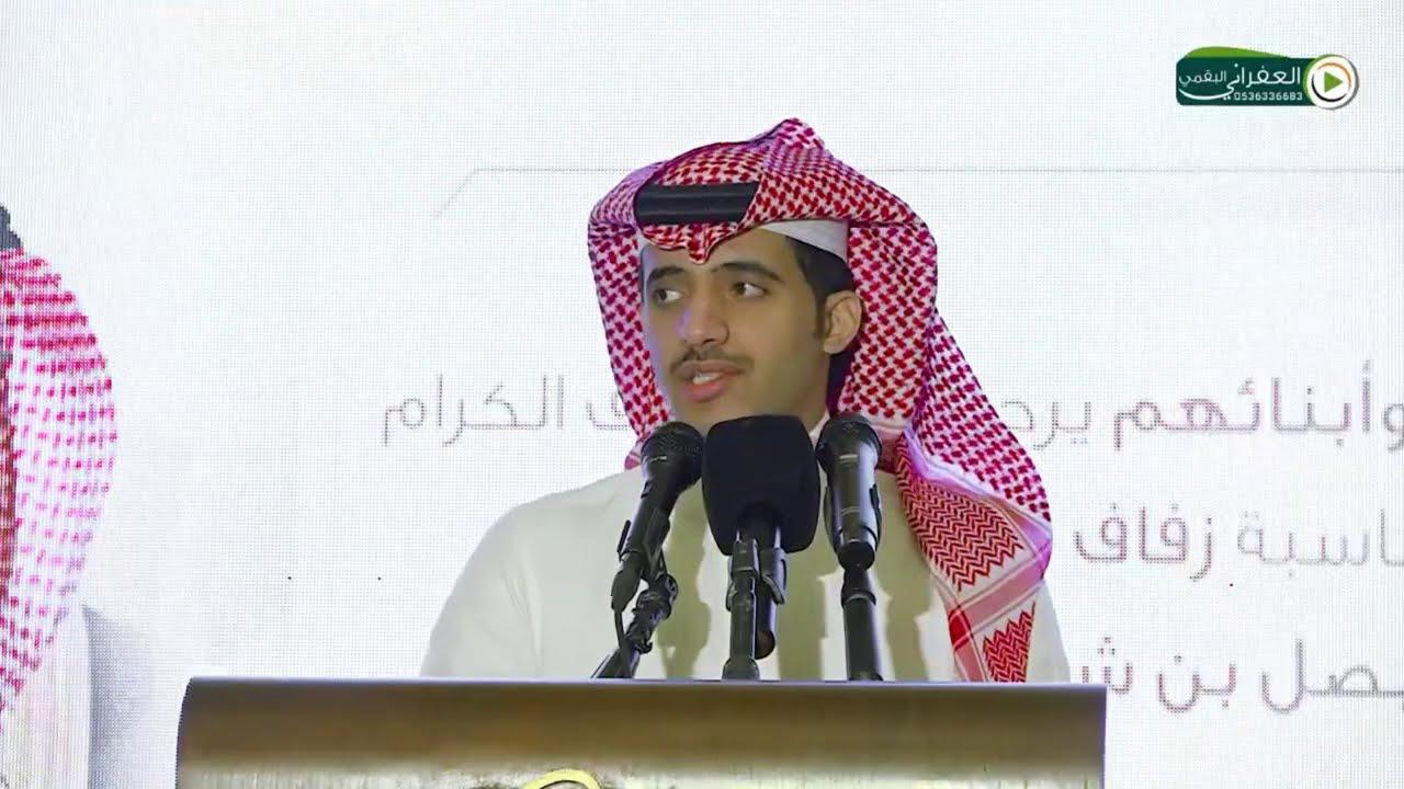 حفل الشيخ شباب بن مناحي الغرمول بمناسبة زواج ابنه فيصل الجزء الثاني الحفل الخطابي Youtube
