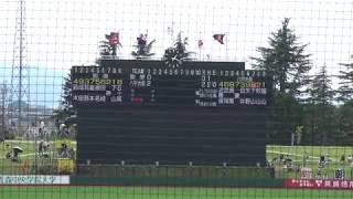 第100回 全国高等学校野球選手権記念 青森大会 決勝戦 弘前学院聖愛 対 八戸学院光星