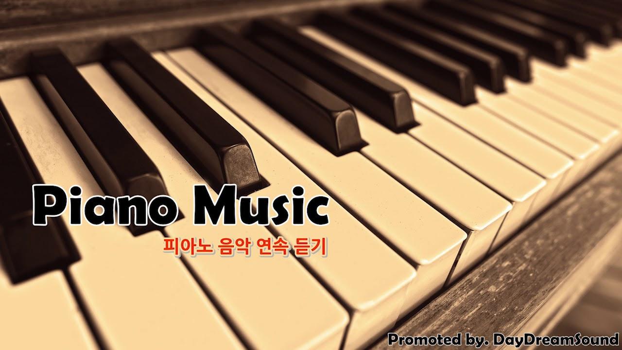 음악 저작권 시간