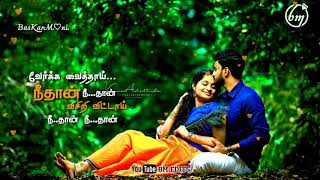 WhatsApp love status||•Ennavale Ennavale song WhatsApp status  tamil ||•Ninaithen vanthaai movie