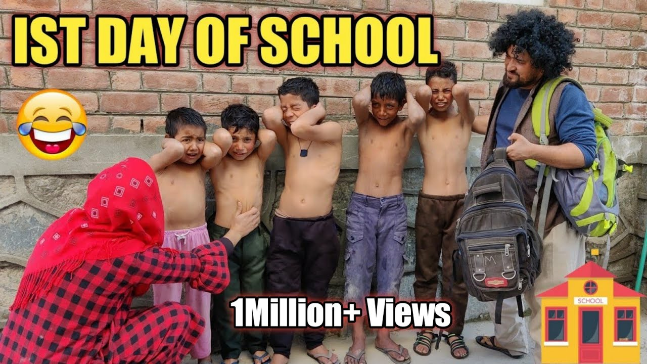 IST DAY OF SCHOOL || FUNNY VIDEO || BY ULTIMATE ROUNDERS