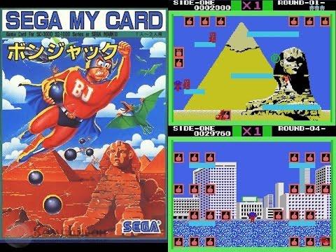 1000 Sega Games - linoaitaly