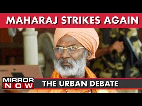 Sakshi Maharaj Strikes Again, BJP Neta's Anti - Love logic I The Big Story