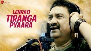 Lehrao Tiranga Pyaara Ku Sanu Mp3 Song Download