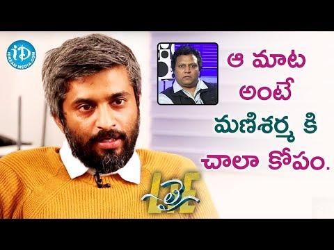 Hanu Raghavapudi About Mani Sharma    #Lie    Talking Movies With iDream