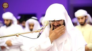 Muhammad al Kurdi Hem Ağlıyor Hem Ağlatıyor.. Taha Suresi (100-135)