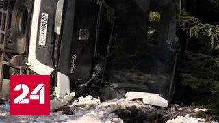 Авария в Ленобласти: следствие оценит техническое состояние перевернувшегося автобуса