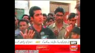iqrar ul hassan and team sar e aam under attack