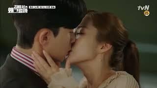 Tổng hợp cảnh kiss Thư Ký Kim Sao Thế?