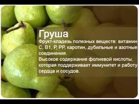какие фрукты полезны для сердца