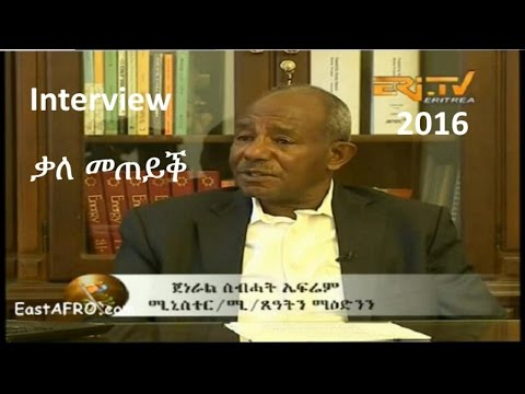 Eritrea General Sibhat Efrem - 2016 Eritrean Independence Interview | ERi-TV