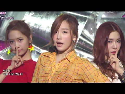 Girls' Generation - Dancing Queen, 소녀시대 - 댄싱 퀸, Romantic Fantasy 20130101