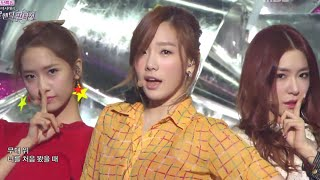 Girls' Generation - Dancing Queen, 소녀시대 - 댄싱 퀸, Romantic Fantasy 20130101