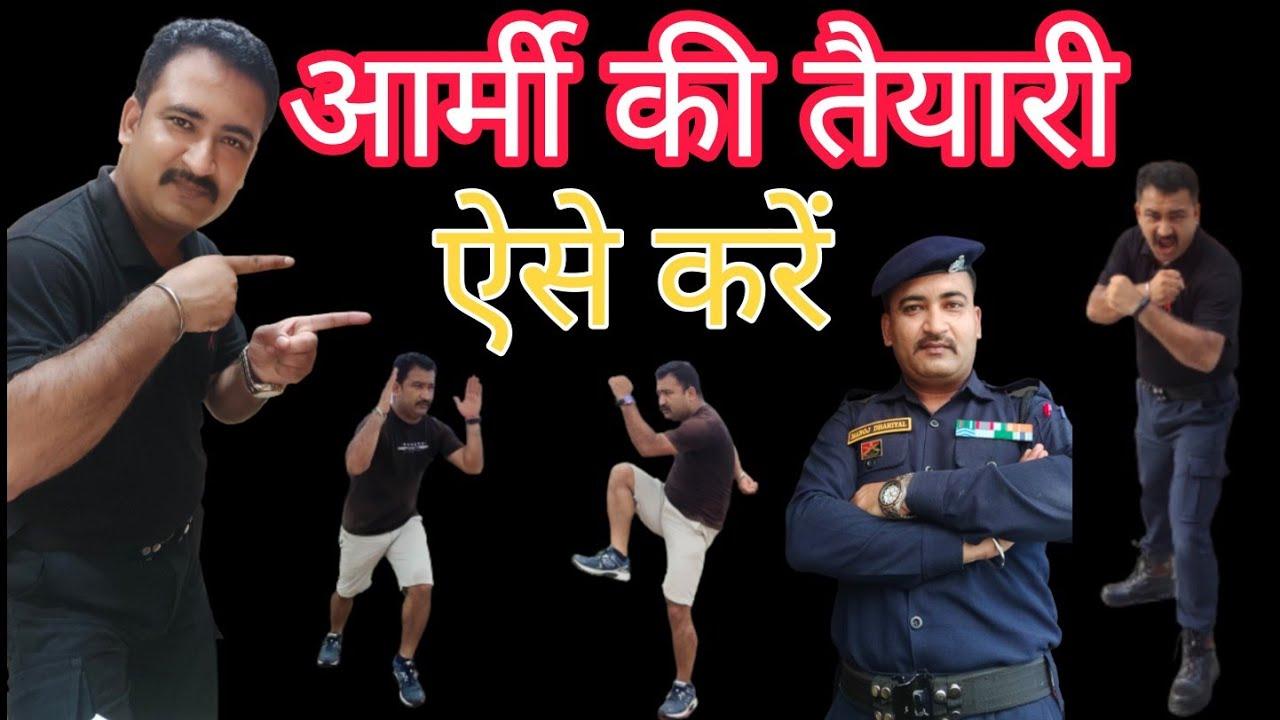 Army Fitness And Motivation Tip's, Fauj Ki Taiyari, फौज की तैयारी,Daily Healthy Routine,Army Tayyari