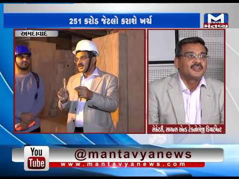 Ahmedabad: Construction of the Aquatic Gallery is in progress at Gujarat Science City