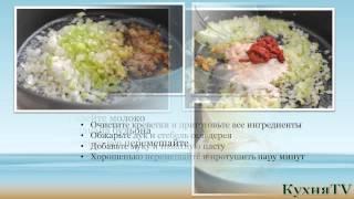 Кулинарный рецепт Супа с креветками.Пошаговый видео рецепт.