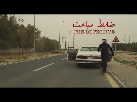 ����� ���� ���� ����� |  Detective Film