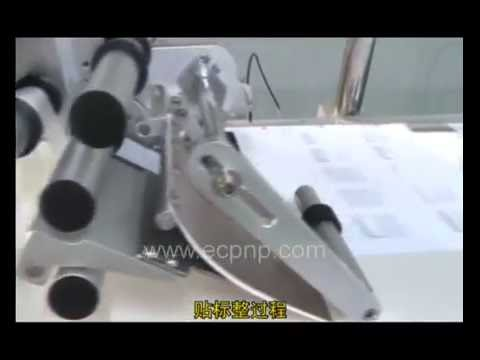 Automatic Labeling Machine For RFID Label