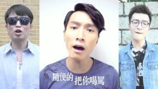 陳柏宇 Jason Chan feat. DJs - 別來無恙