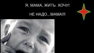"""Муса Джалиль """"ВАРВАРСТВО"""" -читает Надежда Фесай"""