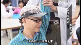 高雄榮民總醫院:全院簡介 中文版